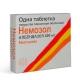 Nemozol compresse per bambini: istruzioni per l'uso