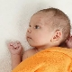 Staphylococcus aureus ในทารกแรกเกิดและทารก