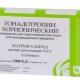 موجهة الغدد التناسلية المشيمية: تعليمات لاستخدام الدواء في الحقن لتحفيز الإباضة والحفاظ على الحمل