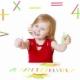 Wie lernt man ein Kind, um schnell in seinem Kopf zu zählen?