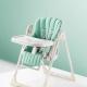 Ciri-ciri kerusi tinggi Penjagaan Bayi