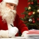 Surat daripada Santa Claus kepada seorang kanak-kanak: corak dan idea