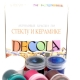 Decola Acrylic Paints: Pros and Cons