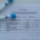 ما هو مخطط التخثر أثناء الحمل ، ما هي المعايير الموجودة وكيفية فك نتائج التحليل؟
