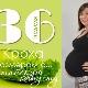36 minggu kehamilan: apa yang berlaku kepada janin dan ibu hamil?