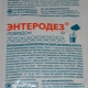 Enterodesis para sa mga bata: mga tagubilin para sa paggamit