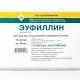 Euphyllinum للأطفال: تعليمات للاستخدام