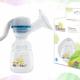 Borstkolven World of Childhood: kenmerken van producten en subtiliteiten van gebruik