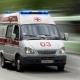 Wat te doen als de weeën beginnen en wanneer een ambulance te bellen?