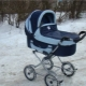 Kereta bayi Prampol: pelbagai ciri dan model