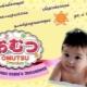 Pannolini Omutsu: caratteristiche e caratteristiche della scelta