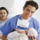 ملامح الولادة الشريك. إيجابيات وسلبيات العمل المشترك مع زوجها