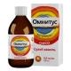 Omnitus syrup للأطفال: تعليمات للاستخدام