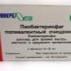 Pyobacteriophages للأطفال: تعليمات للاستخدام