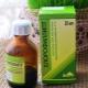 استخدام الكلوروفيليبت في علاج الأطفال الرضع