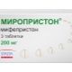 Penggunaan Miropristone (Mifepristone) untuk merangsang kelahiran