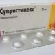 Suprastinex للأطفال: تعليمات للاستخدام