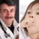 الدكتور كوماروفسكي حول المجموعة في الأطفال