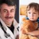 ดร. Komarovsky ในการรักษา enuresis ในเด็ก