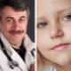 الدكتور كوماروفسكي حول الشامات عند الأطفال