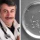 الدكتور كوماروفسكي حول الدودة الدبوسية والطفيليات الأخرى