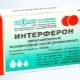 مضاد للفيروسات للأطفال: تعليمات للاستخدام