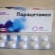 คุณสมบัติของการใช้ยาพาราเซตามอลในการตั้งครรภ์ในไตรมาสที่ 3