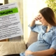 جليكاين في الحمل: تعليمات للاستخدام