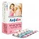 مجمعات فيتامين الأبجدية للنساء الحوامل