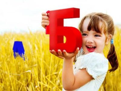 Dieťa s listom