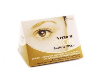 Vitamine Vitrum Vision