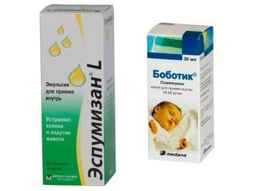 Bobotik o Espumizan per i neonati da colica?