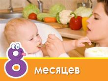 Bayi menu dalam 8 bulan